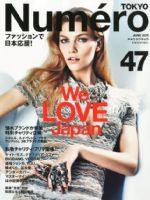 Numero Magazine [Japan] (June 2011)