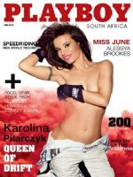 Playboy Magazine [South Africa] (June 2015)
