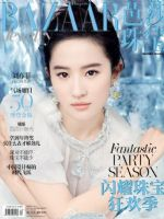 Harper's Bazaar Jewellery Magazine [China] (December 2016)