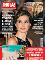Hola! Magazine [Spain] (13 January 2016)
