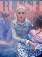 RUSSH Magazine [Australia] (March 2016)