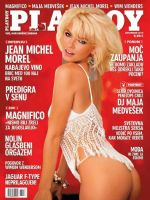 Playboy Magazine [Slovenia] (December 2013)