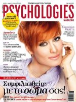 Psychologies Magazine [Greece] (June 2012)