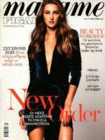 Madame Figaro Magazine [Greece] (September 2018)