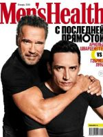Men's Health Magazine [Russia] (January 2020)