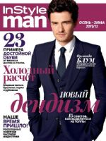 Instyle Man Magazine [Russia] (December 2011)
