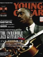 Young Guitar Magazine [Japan] (November 2016)