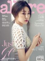 Allure Magazine [South Korea] (June 2015)