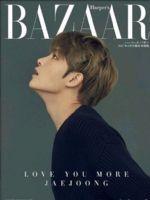 Harper's Bazaar Magazine [Japan] (June 2017)