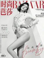 Harper's Bazaar Magazine [China] (September 2019)