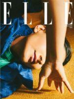 Elle Magazine [India] (March 2019)