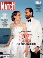 Paris Match Magazine [France] (6 June 2019)