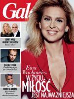 Gala Magazine [Poland] (1 February 2016)