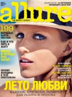Allure Magazine [Russia] (July 2015)
