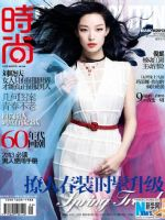 Cosmopolitan Magazine [China] (March 2013)