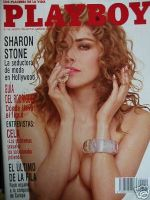 Playboy Magazine [Spain] (August 1990)