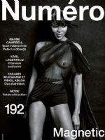 Numero Magazine [France] (April 2018)