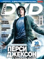 Total DVD Magazine [Russia] (February 2010)