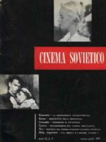 Cinema Sovietico Magazine [Italy] (March 1955)