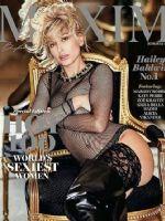 Maxim Magazine [United States] (July 2017)