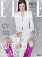 Elle Magazine [Serbia] (May 2018)