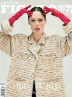 Madame Figaro Magazine [China] (March 2019)