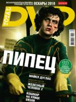 Total DVD Magazine [Russia] (April 2010)