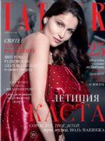 Tatler Magazine [Russia] (April 2018)