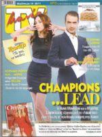 TV Mania Magazine [Cyprus] (14 November 2015)