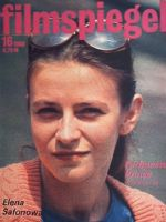Filmspiegel Magazine [Germany] (23 April 1988)