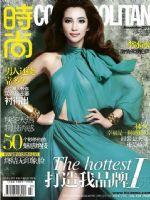 Cosmopolitan Magazine [China] (November 2011)
