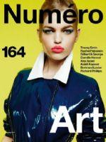 Numero Magazine [France] (July 2015)