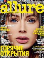 Allure Magazine [Russia] (July 2014)