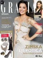 Grazia Magazine [Croatia] (December 2012)