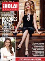 Hola! Magazine [Argentina] (23 June 2015)