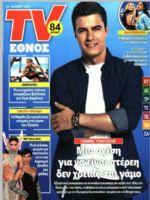 TV Ethnos Magazine [Greece] (12 May 2019)