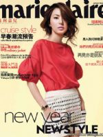 Marie Claire Magazine [Hong Kong] (January 2012)