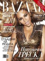Harper's Bazaar Magazine [Bulgaria] (December 2011)