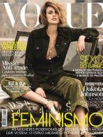Vogue Magazine [Portugal] (April 2015)