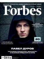 Forbes Magazine [Russia] (March 2018)