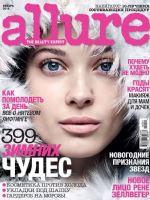 Allure Magazine [Russia] (January 2015)