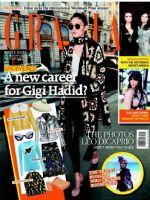 Grazia Magazine [United Arab Emirates] (27 January 2016)