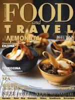 Food and Travel Magazine [Greece] (February 2020)