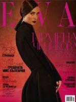 EVA Magazine [Bulgaria] (October 2014)