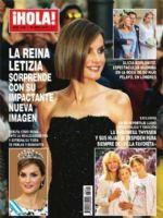Hola! Magazine [Spain] (29 April 2015)