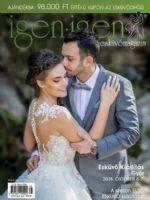 Igen-Igen Magazine [Hungary] (June 2018)