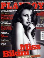 Playboy Magazine [Poland] (January 2011)