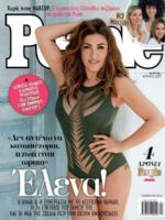 People Magazine [Greece] (18 June 2017)