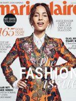Marie Claire Magazine [Netherlands] (September 2017)