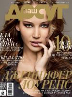 Vash Dosug Magazine [Russia] (21 May 2014)
